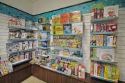 Přímý prodej knih, kamenné knihkupectví - 19